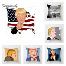 Fuwatacchi Various Donald Trump Cushion Cover Funny Portrait Pillow Covers for Decorative Home Sofa Chair Sequins Pillowcase
