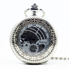 Mechanical Hand Wind Pocket Watch Steampunk Roman Numbers Steel Fob Watches PJX1292