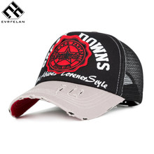 Evrfelan Unisex huesos hombres Hip Hop sombreros de malla transpirable mujeres  Gorras de béisbol gorra ajustable ade28b8460e