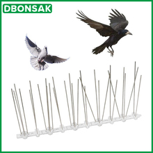 все цены на Hot Selling 9M Plastic Bird and Pigeon Spikes Anti Bird Anti Pigeon Spike for Get Rid of Pigeons and Scare Birds Pest Control онлайн