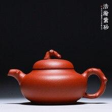 Yixing famous pure handmade Longquan teapot original mine purple mud special price Zisha tea set