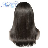New Star Virgin Straight Hair Bundles Wig With 4x4 Closure Brazilian Human Hair Lace Front Wigs For Women Customize Lace Wig