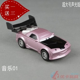 Ultralarge alloy toy car acoustooptical WARRIOR car