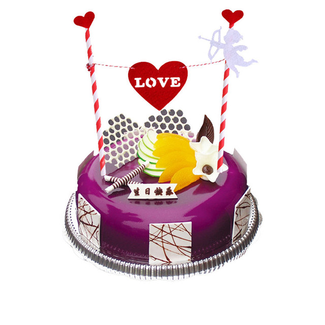 Cute Happy Birthday Cake Topper Banner For Kidsadults Party