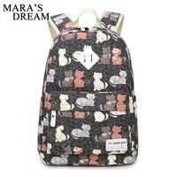 Mara S Dream 2017 Women Canvas Backpacks Large Capacity Printed Cartoon Cat School Bags For Teenagers