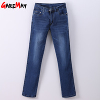 Garemay Women Jean Slim Femme Pantalona Spring Straight High Waist Ladies Jeans Plus Size Denim Clothing