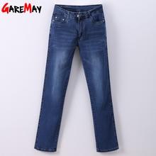 Garemay Women Jean Slim Femme Pantalona Spring Straight High Waist Ladies Jeans Plus Size Denim Clothing Cotton Pants Jeans 907