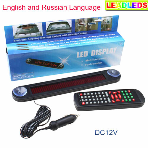 10pieces Red 12V <font><b>Car</b></font> <font><b>LED</b></font> Sign Programmable <font><b>Message</b></font> Scrolling Display Board with Remote image