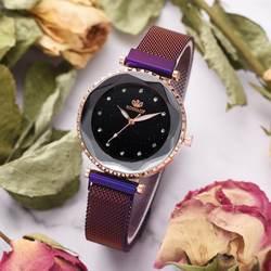 Для женщин часы модные часы для женщин сталь для женщин Небо звездное для женщин часы Специальный дизайн Магнит пряжка часы XR3209