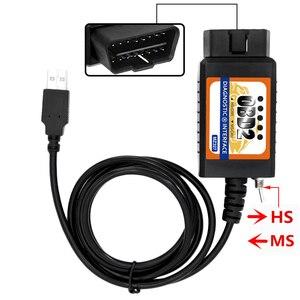 Image 2 - OBD2 ELM327 USB Switch OBD Scanner Code Reader Chip MZ327 Tester Modified Open Hidden Diagnostic Tool for Ford Forscan