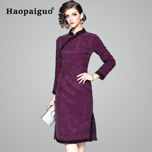 цена на Cotton Purple Women Satin Daily Casual Dress Winter 2019 New Year Long Qipao Solid Slim Chinese Cheongsam Plus Size S M L XL XXL