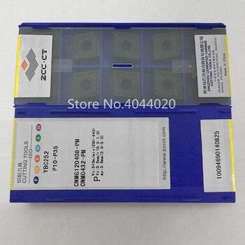 CNMG120408-PM YBC252 Tungsten Carbide Turning Inserts  Diamond NC Turning Insert P10-P35  10Pcs