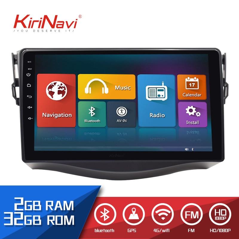 Autoradio android Kirinavi pour Hyundai H1 2016-2018 écran tactile HD 2 Din lecteur audio dvd automatique système multimédia Bluetooth