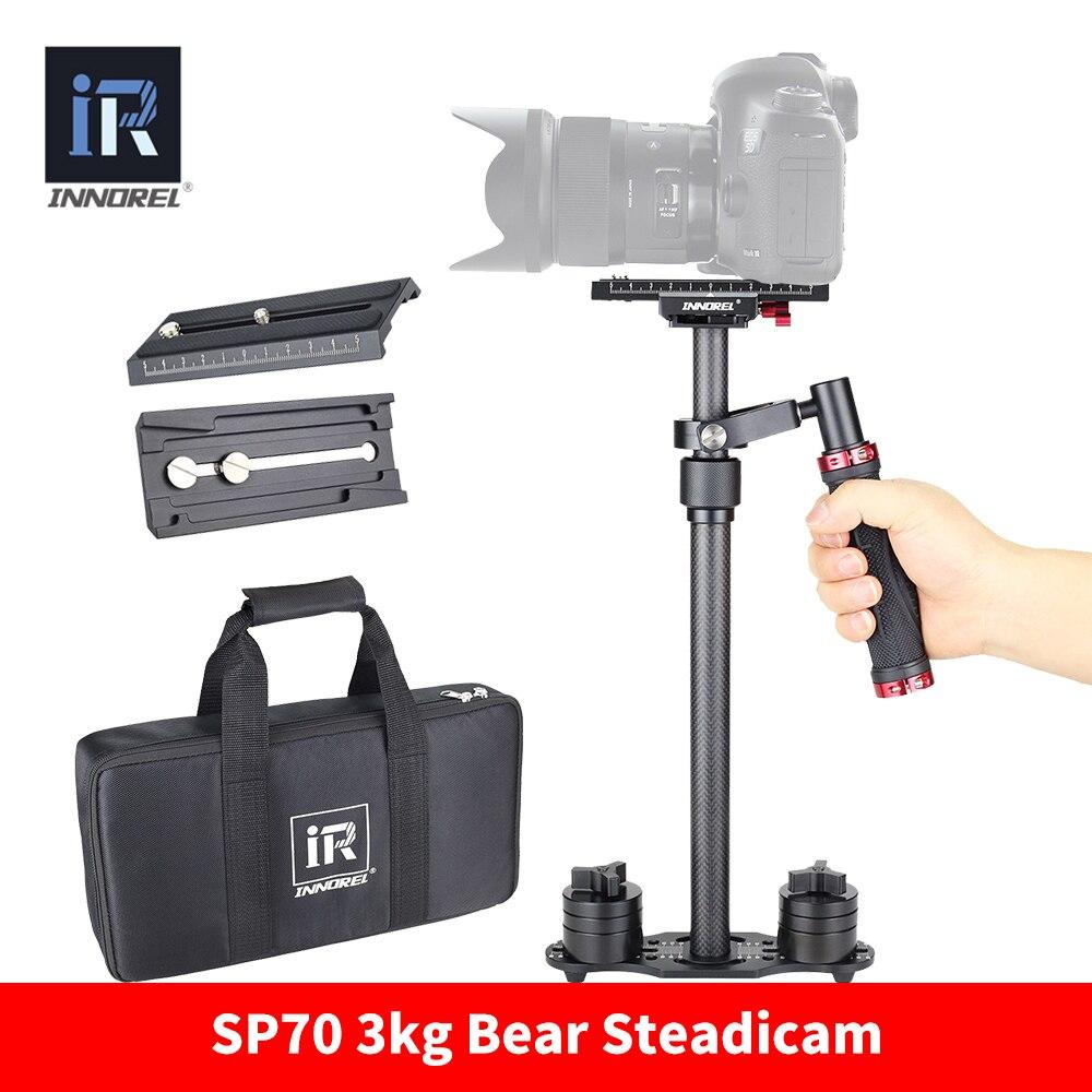 SP70 handheld carbon fiber camera stabilizer 3KG bear DSLR video steadicam steadycam for Nikon Canon 5D2 5D3 Sony VS S60 цена