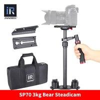 SP70 handheld carbon fiber camera stabilizer 3KG bear DSLR video steadicam steadycam for Nikon Canon 5D2 5D3 Sony VS S60