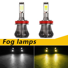 12V Car universal 2PC front fog light highlights led bulb flashing H11HB3HB4 880 881H3H7H8H9 PSX24w PSX26W yellow blue white(China)