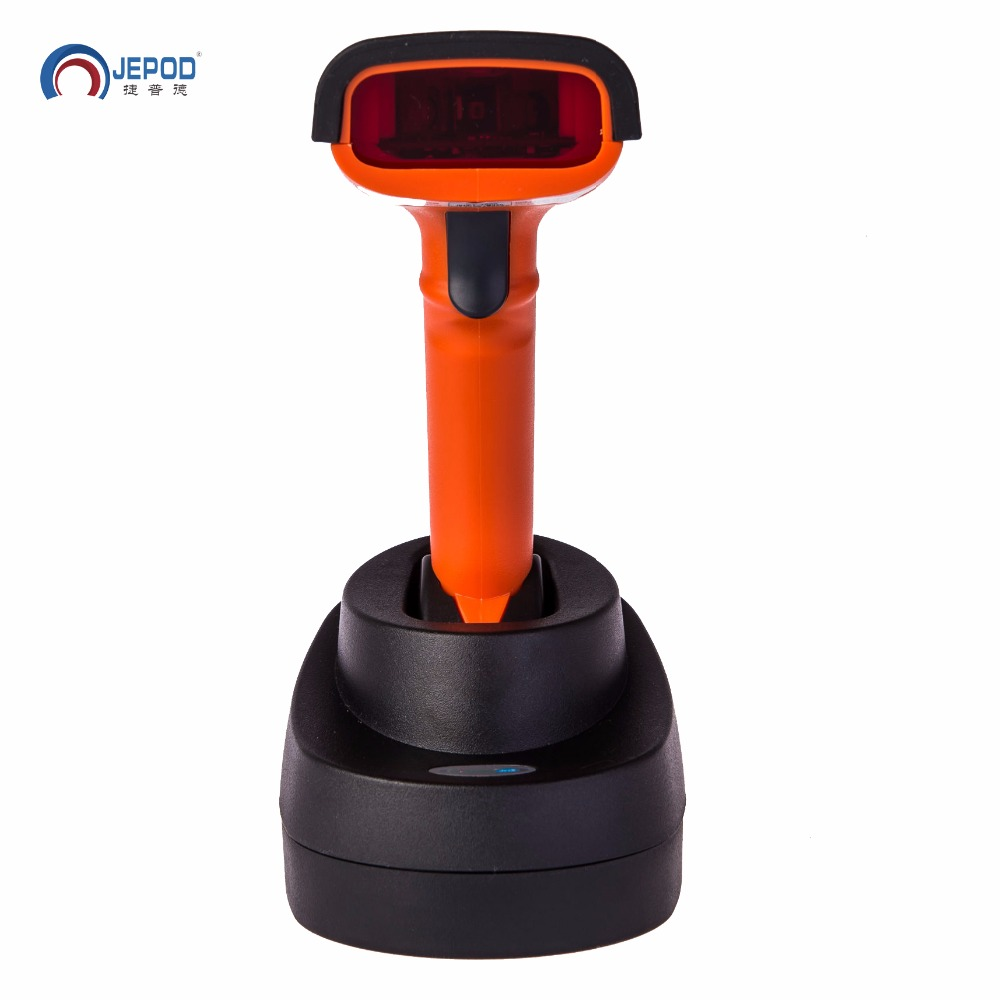 JP-M2 Free shipping! portable long range high solution wireless laser usb memory barcode scanner storage with base caribe pl 40l industrial pda mini portable nfc memory attendance rfid android integrated with gps 1d barcode scanner