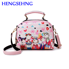 Free shipping hengsheng forest women messenger bag with leather female messenger bags and school girls messenger