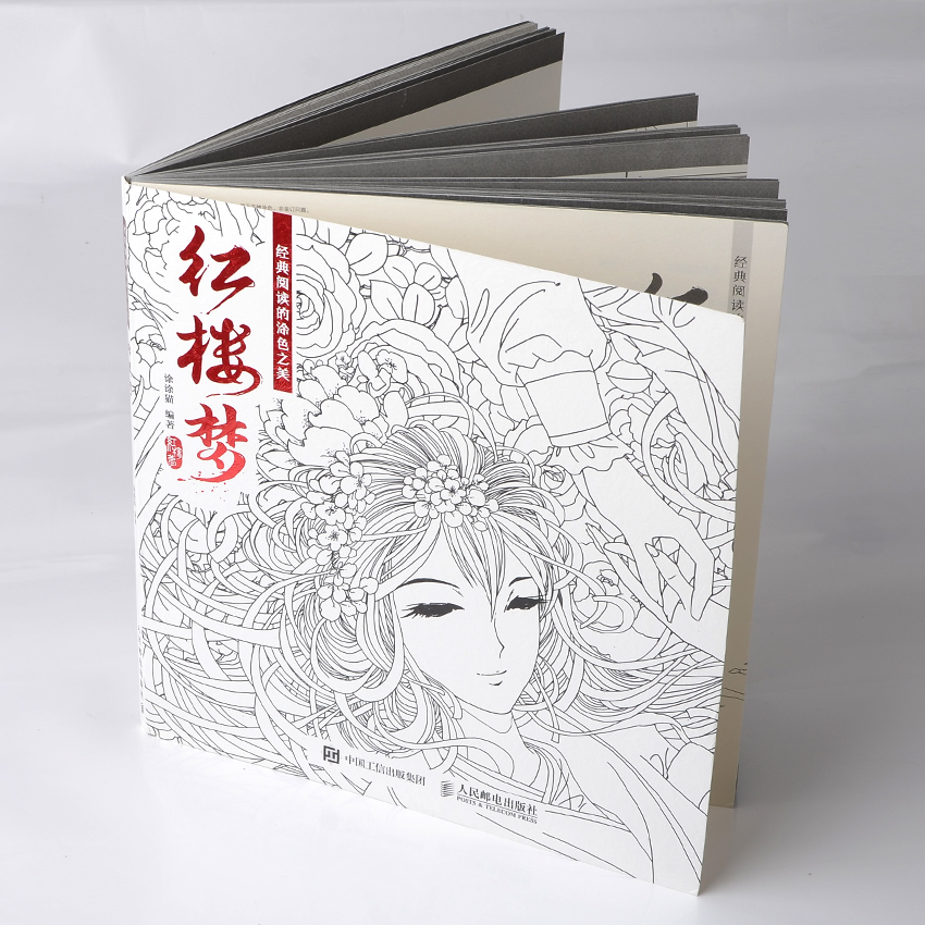 107 pages Dream of Red Mansions coloring books for adults line drawing book Chinese ancient figure painting art books-drawin 0 5mm black ink creative flute plastic gel pen cute kawaii candy color pens for kids korean stationery student 3168