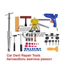 Супер PDR Инструменты Комплект Включает Золотой Улыбкой Лицо Дент Lifter синие Таблетки Желтый Клей Слайд Молот Paintless Dent Repair Tools Y-018