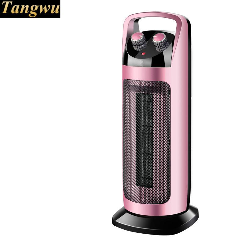 Vertical heater home province two electric heaters heater's office bathroom changes in temperature changes in livelihood strategies