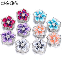 6pcs/lot New Flower Snap Button Jewelry Rhinestone Metal 18mm Snap Buttons Fit 20mm 18mm Snap Button Bracelet Necklace(China)