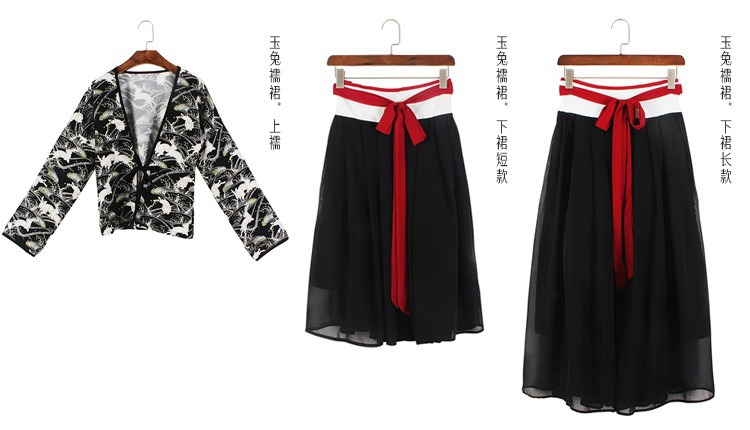 6b17950091 Chinese Tradition Style Jade Hare the moon Rabbit Printing Vintage Dress  2pcs Set Long Sleeves Tops+Dress Mori-in Dresses from Women s Clothing on  ...