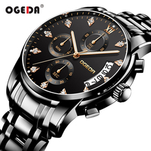 OGEDA Fashion Mens Watches Top Brand Luxury Quartz Watch Men Casual Business Steel Waterproof Sport Relogio Masculino