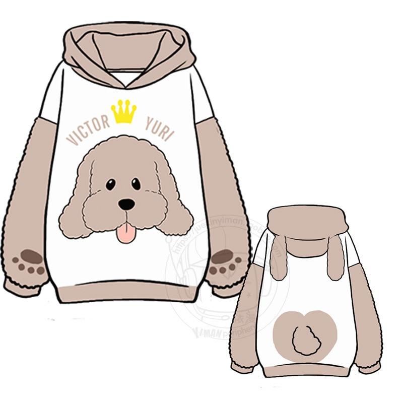 New Designed Coat Women Men Anime New YURI!!! on ICE Victor Katsuki Yuri Cotton Hoodies & Sweatshirts Cosplay Costume Outer Wear