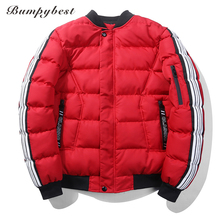 Men Jacket Winter Down Cotton Padded Jacket Men's Casual Zipper Warm Parka Fashion Stand Collar Thicken Basic Outerwear red Coat
