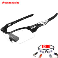 OBAOLAY TR90 Polarized Photochromic Cycling Glasses Bike Glasses Outdoor Sports MTB Bicycle Sunglasses Goggles Eyewear 3