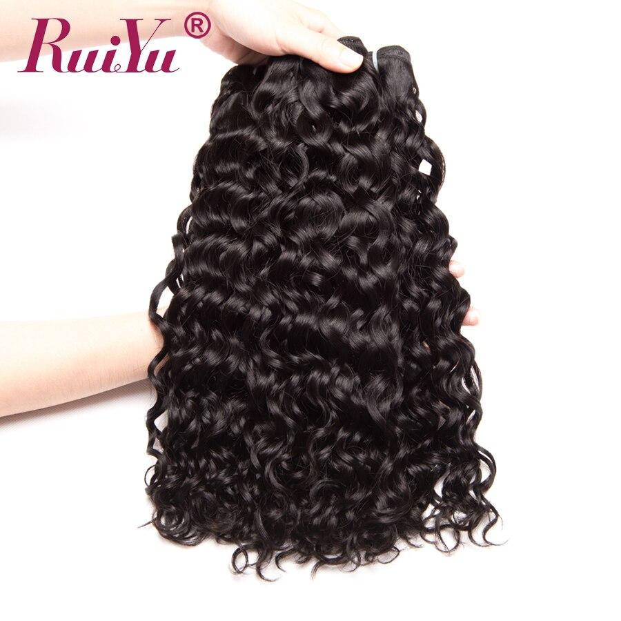 RUIYU Haar Peruaanse Water Wave Haarbundels 1/3/4 Bundel Aanbiedingen - Mensenhaar (voor zwart) - Foto 2
