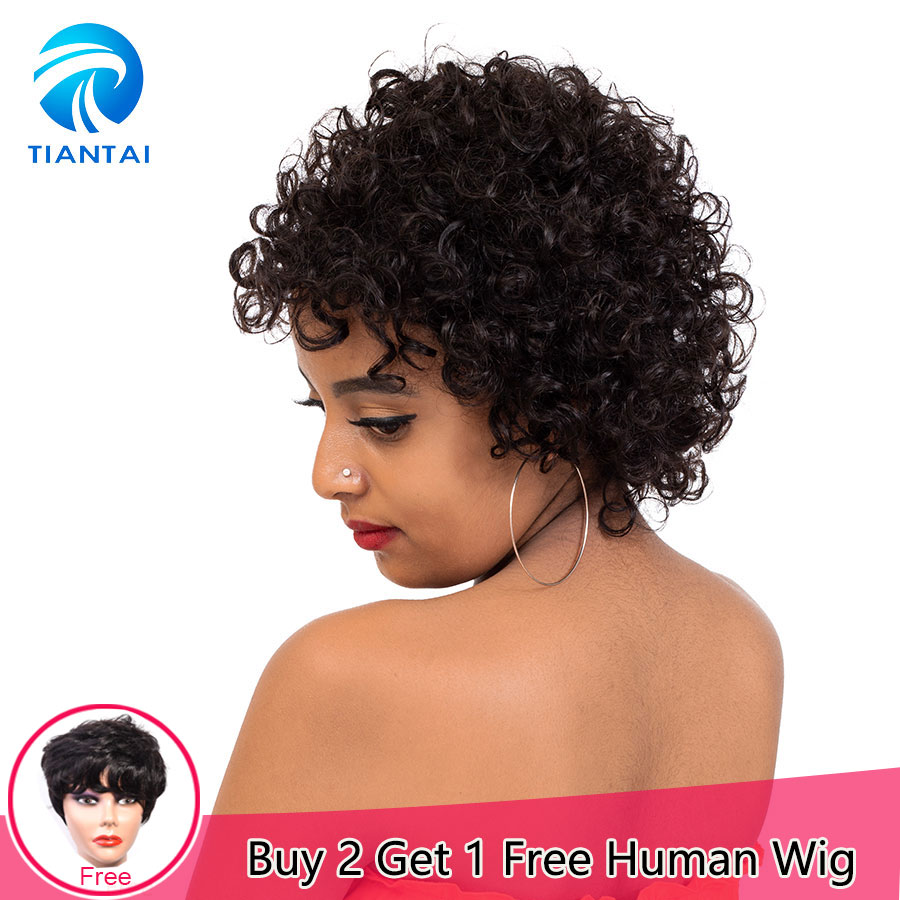 Brazilian Short  Human Hair Wigs For Black Women Natural Color  Remy  Glueless Short Bob Curly Human Hair Wigs Pixie Cut Wigs