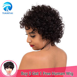 Wigs Human-Hair-Wigs Short Curly Bob Remy-Glueless Natural-Color Pixie Women Brazilian