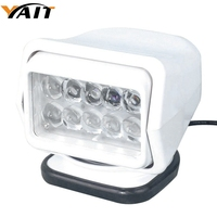Yait 60 degree Rotating 7inch 50W Led Search Light Remote Control Spot Work Light For Fork lift, trains, boat, bus, and tanks