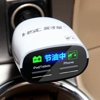 Dual USB 5V 3.4A Charger Car Fuel Economizer Fast Charging Adapter For iPhone Car Battery Detection EFS Battery Saving Circuit