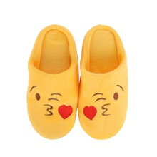 Buy Winter kids Shoes Slippers Children Funny Soft  Home House Shoes Kids Baby Girls Cartoon Slipper Indoor Floor Shoes Smiling Face directly from merchant!