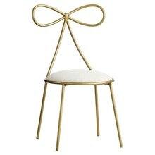 Качественные металлические стулья модные скандинавские бар стул для отдыха современные обеденные вечерние сиденья с форма чаши спинки и высокой пены губки