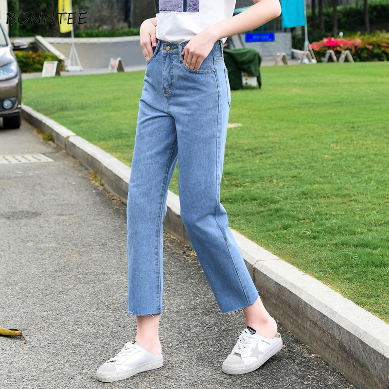 Jeans Women Spring Autumn Trendy Korean Style High Waist Loose Simple All-match Elegant Zipper Casual Trousers Straight Chic