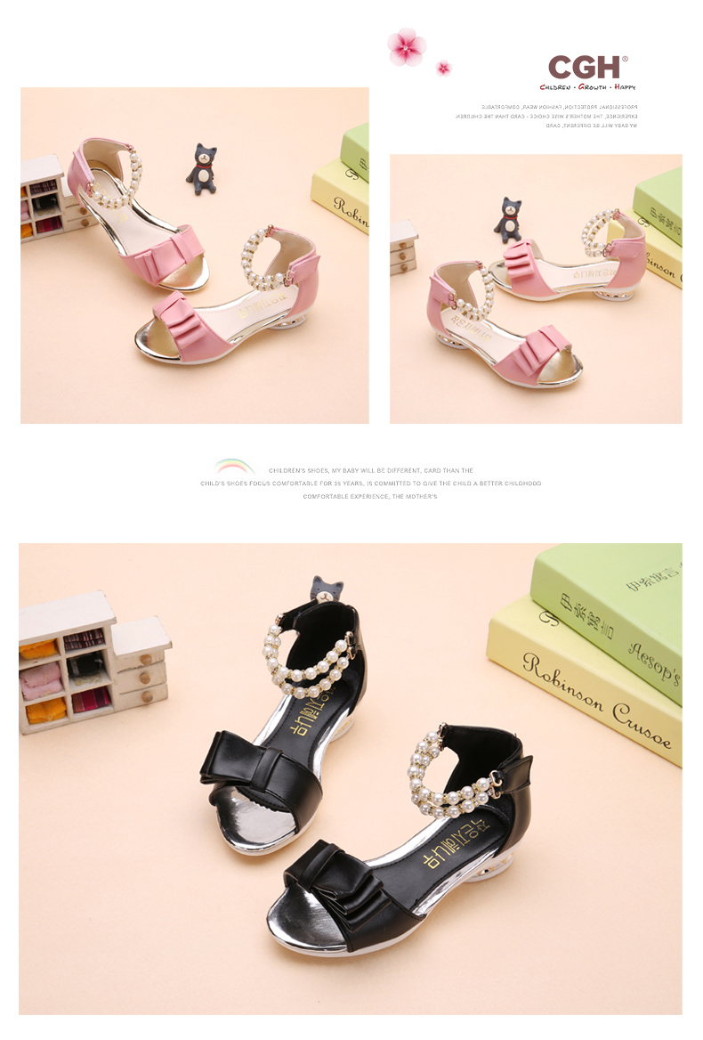 China pearl shoes girls Suppliers