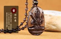 Natural Ice Obsidian Buddhist Ruyi Guanyin Bodhisattva Amulet Pendant necklace