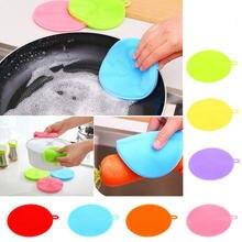 2 шт многофункциональная силиконовая щетка для мытья посуды