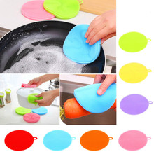 2PC SMultifunction Silicone Dish Bowl Cleaning Brush Silicone Scouring Pad Silicone Dish Sponge Kitchen Pot Cleaner Washing Tool 2pcs multifunction silicone dish bowl cleaning brush dish sponge kitchen washing tool
