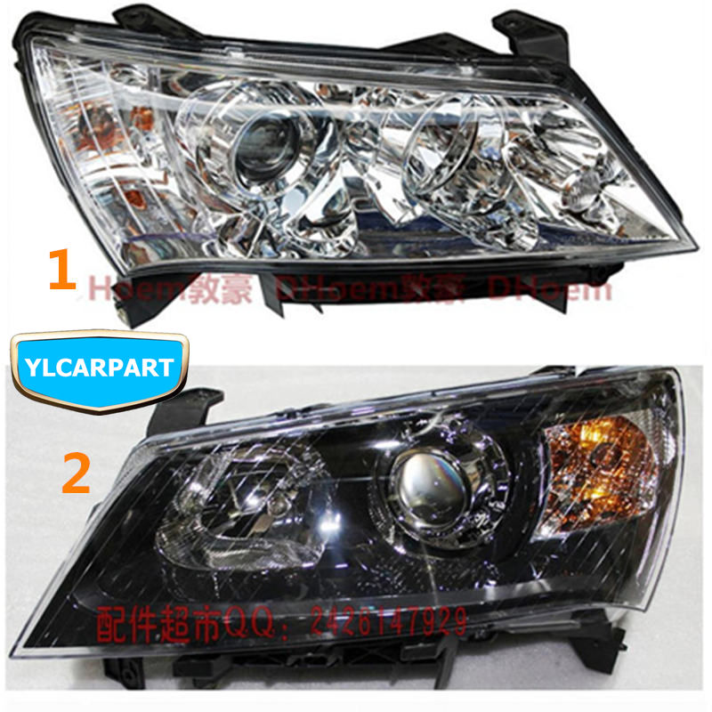 Geely Emgrand 7 EC7 EC715 EC718 Emgrand7 E7,Car front headlight assembly ingersoll in2806bk