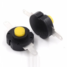 10PCS Flashlight Yellow Circle Button YT-1812-A ON-OFF middle button switch