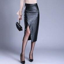 c40c7e1f3 Online Get Cheap Pencil Skirt with Open Sides -Aliexpress.com ...