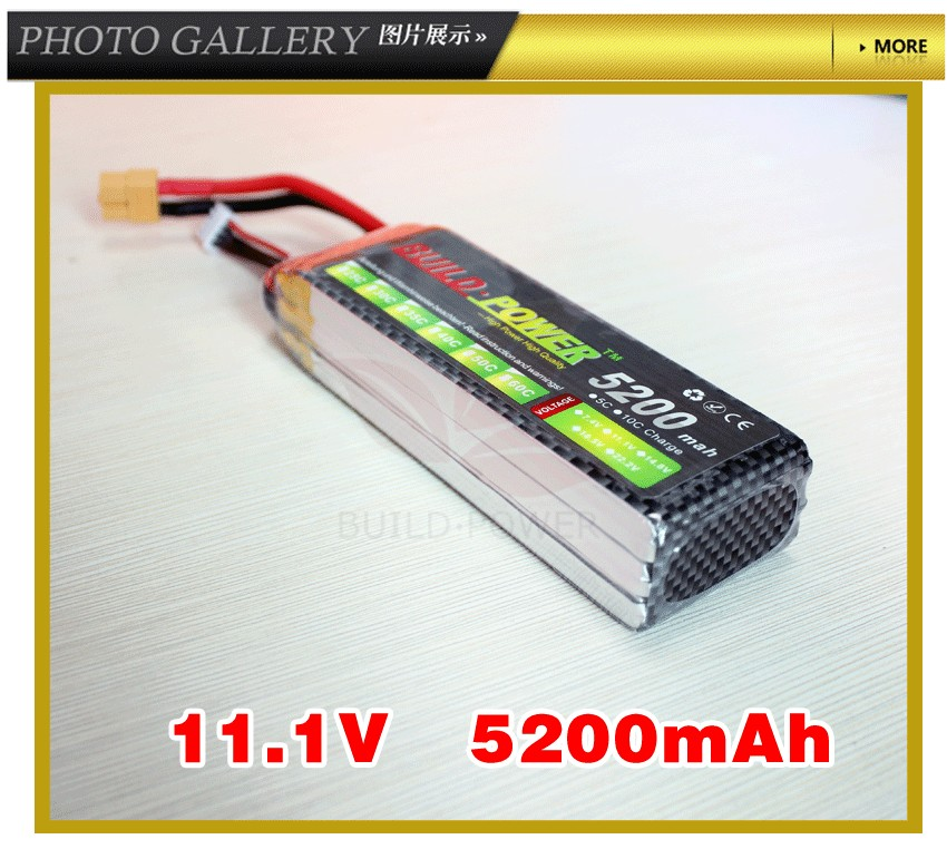 5200mah battery (4)