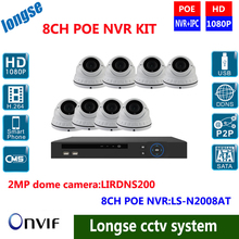 8CH 1080P POE NVR KIT , POE NVR With 8pcs 1080P Dome IP Camera 2.4 Megapixel Network Camera CCTV System NVR System