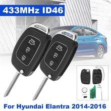 2 шт. 3 кнопки складной автомобиль дистанционного Брелок W/battary 433 мГц ID46 чип Батарея для Hyundai Elantra 2014 2015 2016