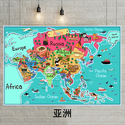 Asia Carton Illustration Map Poster Size Wall Decoration Large Map Of Asia 30x40 Waterproof And Tear-resistant